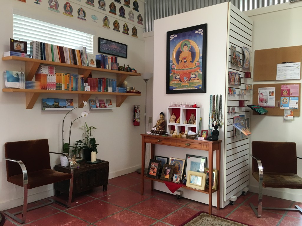 Mahamudra Kadampa Buddhist Center Bookstore