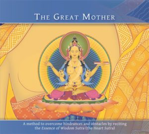 Weekly Online Meditiation Class of Buddha's Heart Sutra also known as the Great Mother